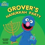 Grover's Hanukkah Party (Board Book)