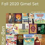 Kar-Ben ASAP Program Fall 2020 Gimel Set