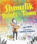 Shmulik Paints the Town  (eBook Only)