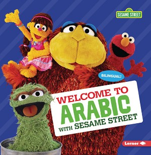 Welcome to Arabic with Sesame Street
